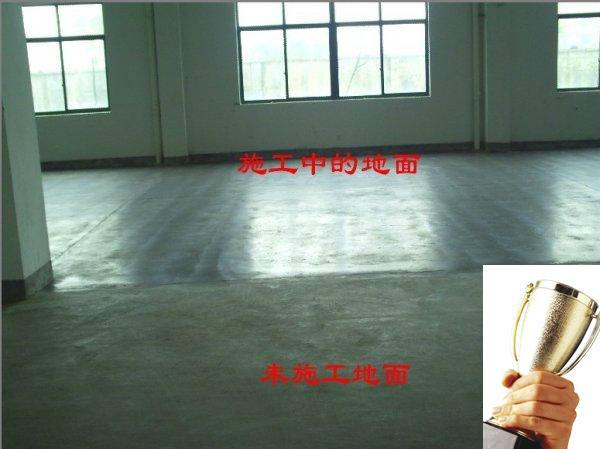 北京地毯清洗.朝阳区地毯清洗.海淀区地毯清洗.水泥地面固化