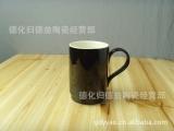 归德益 专业定制黑色陶瓷马克杯广告杯咖啡杯促销杯印LOGO水杯