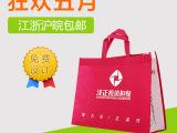 厂家无纺布袋定做 手提覆膜袋 环保袋定制 礼品广告包装袋批发