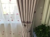 公主坟附近窗帘定做单位窗帘制作安装足不出户做窗帘
