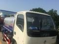 阳江5吨6吨8吨10吨12吨15吨洒水车油罐车厂家直销
