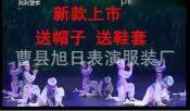 新款小荷风采马蹄哒哒儿童民族舞蹈演出服幼儿蒙古族表演服装