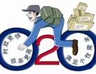 大连中山区配货站/大连后盐物流/大连松木岛货运