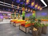 新零售水果连锁品牌 城市优果加盟