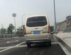五菱荣光 2010款 8L 手动 面包车 按揭零首付可当天提车