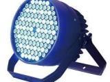 LED帕灯 LED120颗帕灯 舞台颜色灯 超亮帕灯