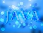 千锋西安Java培训:零基础如何学习JAVA入门课程