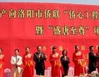 朔州开业庆典 活动策划布置场地