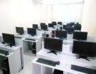 電腦辦公自動化硬件維護 燕郊鎮政府西200山木培訓