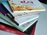 西安退休相册 退休纪念册 领导离退休画册设计制作