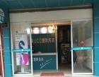 岳池县城干洗店整体转让