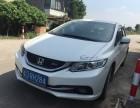 江门飞龙租车 用低档车的价钱享受高档车