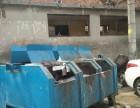 北京垃圾收集 垃圾清运 垃圾清理 垃圾清运服务