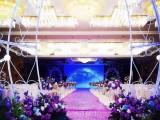 北京丰台婚宴酒店 好特热温泉酒店