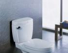 下水道疏通、马桶疏通、地暖疏通、地暖清洗
