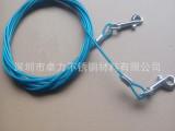 供应灯饰不锈钢丝绳保险绳 压接丝绳保险绳