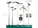 优质钢杆道路照明灯(路灯)太阳能路灯 农村建设工程