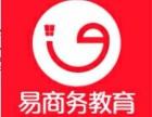郑州 办公自动化培训 15天速成 速变办公高手