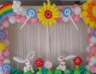百日宴满月宴布置,小丑表演,气球装饰,气球拱门