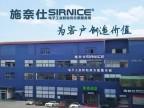 广东专业生产电防胶稀释剂厂家