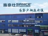 施奈仕专业生产高纯度溶剂稀释剂