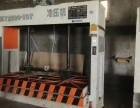 鹰潭机床回收 二手机床回收