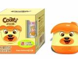 小浣熊儿童水嫩呵护舒润保湿霜30g送唇膏