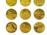 供应世界文化遗产纪念币