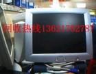 杨浦回收废旧电脑及配件