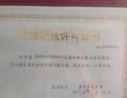 免费注册公司、零费用注册岳阳公司