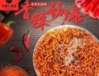上海毓锦泡面小食堂 红遍餐饮市场