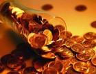泉州小微企业经营性贷款申请服务中心