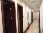 宣武门 精装修 98个客房 现现各大品牌公寓酒店