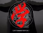 重庆纹身 纹身培训 纹身学徒 纹身学员 洗纹身 沙坪坝纹身