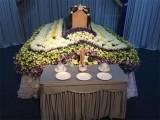 喀什殯儀喪葬一條龍公司