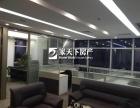 台江万达 海润滨江花园 150平敞开式办公 拎包入住