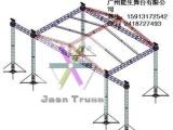 单排铝架/三角桁架/背景架及龙门架