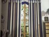 北京遮光窗帘定做办公遮光窗帘办公遮阳窗帘定做 防紫外线窗帘