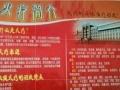 中医自然永久养生经络理疗馆