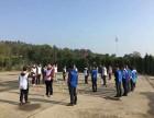 武汉夏季拓展训练,武汉夏季拓展培训,武汉夏季拓展团建