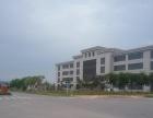 5000平方米办公楼 10000平方米土地租售