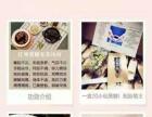 又木红枣黑糖姜茶古方纯手工总代直招月入过万全国批发