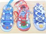 三只装穿鞋带板厂家玩具批发早教中心推介木制幼儿学习系鞋带板