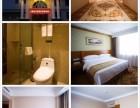 维也纳酒店青岛黄岛店欢迎您的光临