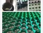 湖南30厚凹凸型塑料车库疏水板/长沙3公分绿化种植隔根板
