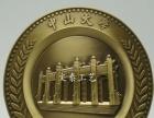 专业定制企业纪念章,开工典礼纪念盘,金属徽章