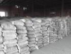 厂价直供 沈阳板材厂家 沈阳板材批发 森润
