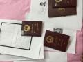 签证代办处 办理签证代理 代办留学签证