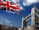 移民欧洲获得欧盟入籍护照如何选择国家?跳板英国德国法国