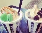 兰州冰淇淋加盟 网红冒烟冰淇淋加盟优势 日销300份